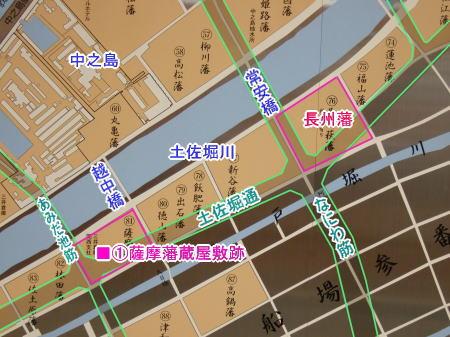 薩摩藩大坂蔵屋敷