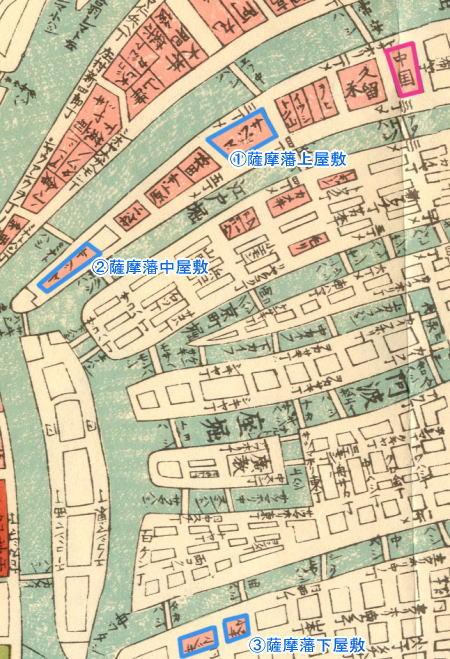 薩摩藩大坂蔵屋敷と長州蔵屋敷古地図