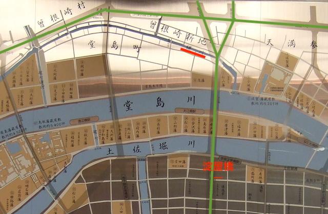 中之島と堂島の古地図