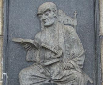「兵部大輔大村益次郎卿殉難報國之碑」大村益次郎の肖像画