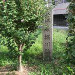 薩摩堀川跡の碑