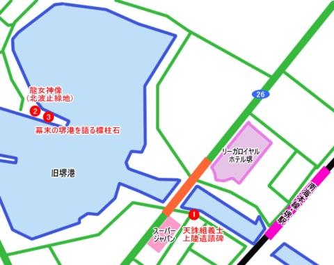南海堺駅周辺地図(天誅組上陸地記念碑、龍女神像、幕末の堺港を語る標柱石)