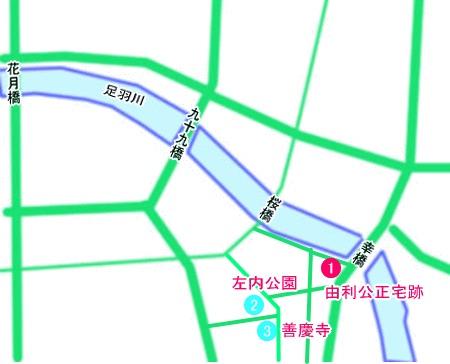 福井市幕末マップ(由利公正宅跡、左内公園、善慶寺)