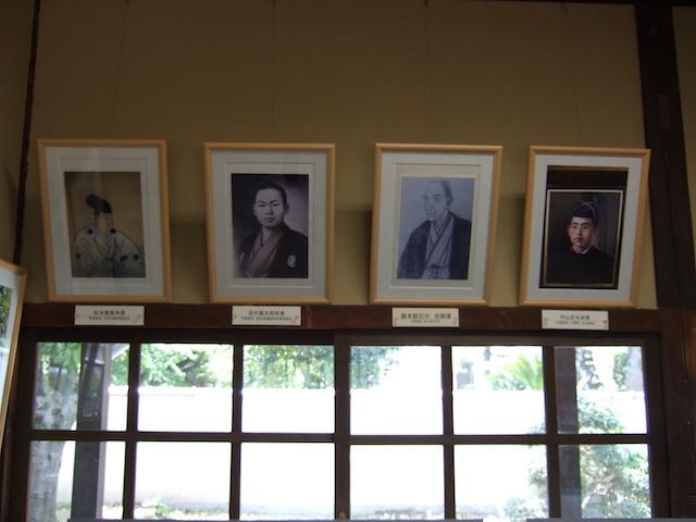 五條史跡公園・民俗資料館「天誅組隊士肖像画」