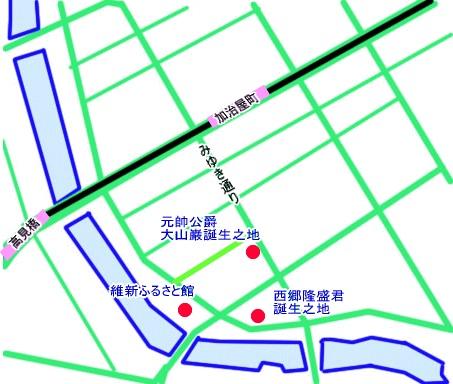 加治屋町周辺地図(大山巌誕生地、西郷隆盛誕生地、維新ふるさと館)