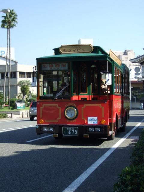 カゴシマシティビュー「仙巌園前行き」