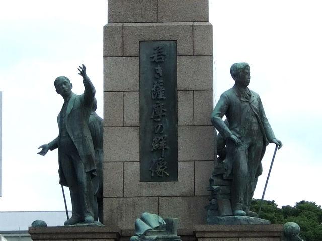 「若き薩摩の群像」拡大