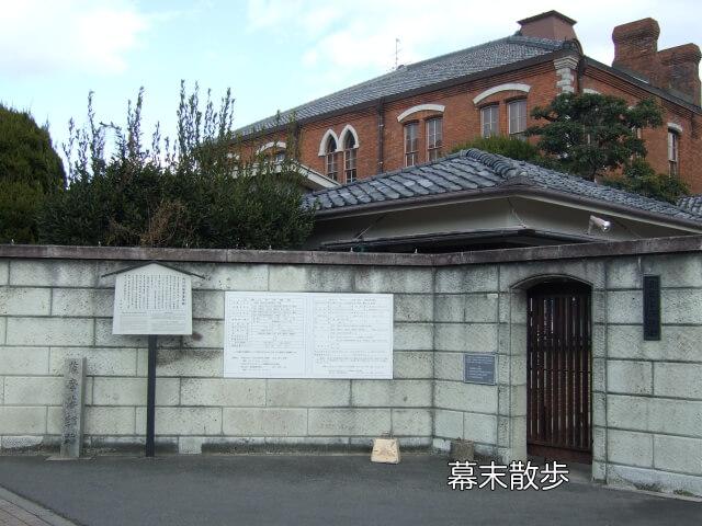 京都「薩摩藩邸跡」碑と同志社大学