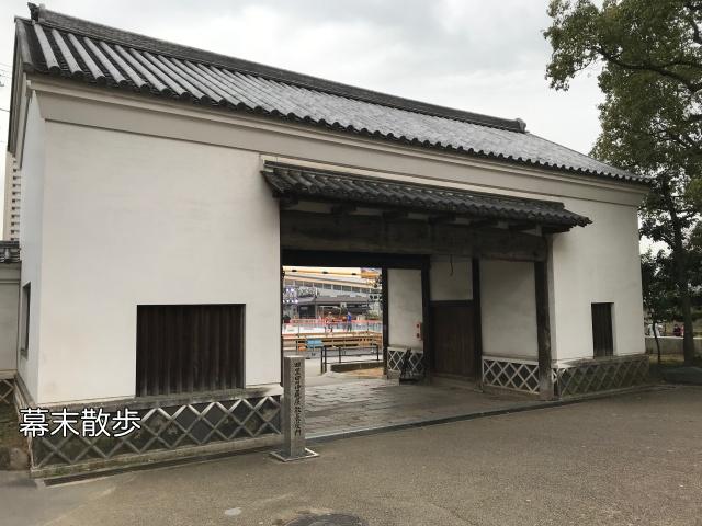 「旧黒田藩蔵屋敷長屋門」大阪市立美術館側から撮影