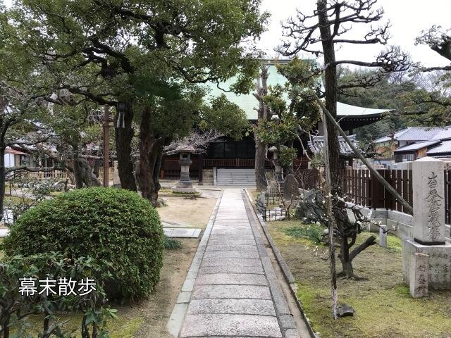 新選組 大坂旅宿跡(屯所)「萬福寺」の庭