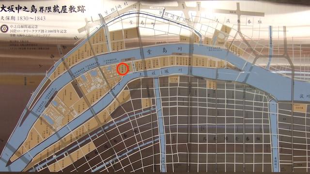 中之島蔵屋敷各藩マップ